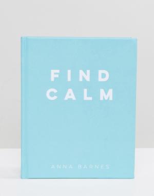 Books Find Calm. Цвет: мульти