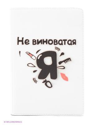 Визитница Не виноватая я! Mitya Veselkov. Цвет: белый, красный