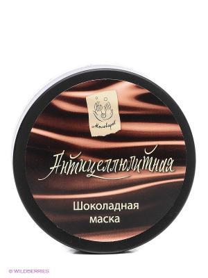 Шоколадная маска для тела Антицеллюлитная, 150мл. Мыловаров. Цвет: коричневый
