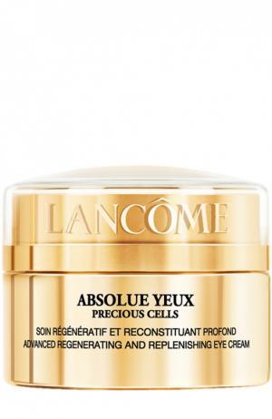Крем для кожи вокруг глаз Absolue Yeux Precious Cells Lancome. Цвет: бесцветный