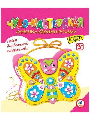 Сумочка. Бабочка Дрофа-Медиа. Цвет: розовый