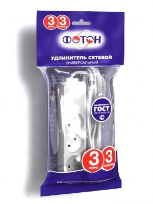 Удлинитель сетевой ФОТОН 10-33 [1х3], 3м, 10А, без заземл, Белый. Цвет: белый