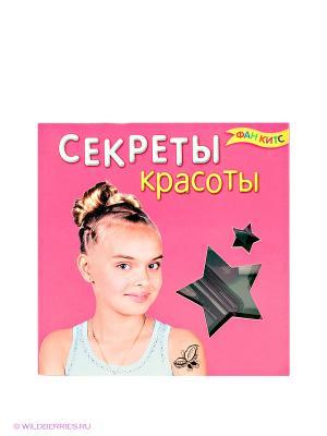 Набор Секреты красоты Fun kits. Цвет: розовый