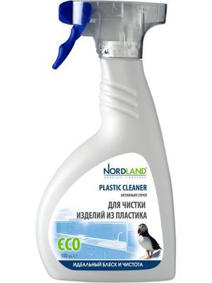 Nordland активный спрей для чистки изделий из пластика, 500 мл.. Цвет: белый