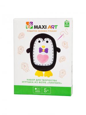 Набор для Творчества. Игрушка из Фетра Пингвин (MA-A0039) MAXITOYS. Цвет: белый, черный, сиреневый, розовый, желтый
