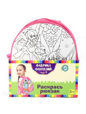 Набор  для раскрашивания рюкзака Фабрика Фантазий. Цвет: розовый