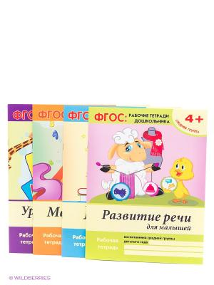 ФГОС: рабочие тетради дошкольника: средняя группа Феникс-Премьер. Цвет: голубой, желтый, оранжевый, фиолетовый