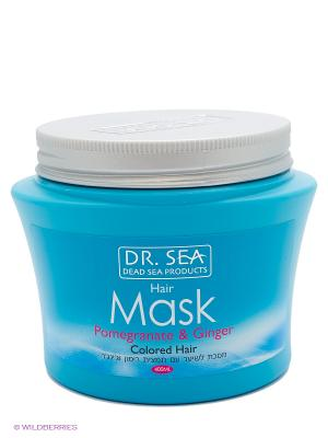 Маска для волос с гранатом и имбирем, 350 мл. Dr. Sea. Цвет: голубой, бирюзовый