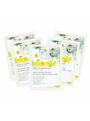 Набор тканевых масок для лица Wild chrysanthemum whitening rejuvenating mask, 5*40 гр. Beauty Host. Цвет: прозрачный