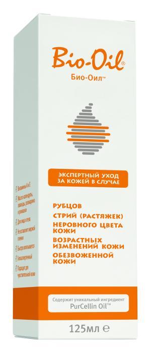 Специальный уход Bio-Oil 125мл