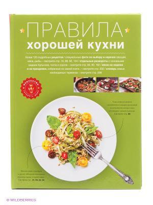 Правила хорошей кухни Эксмо. Цвет: салатовый