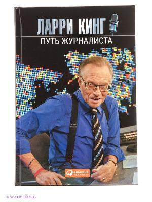 Путь журналиста Альпина Паблишер. Цвет: черный