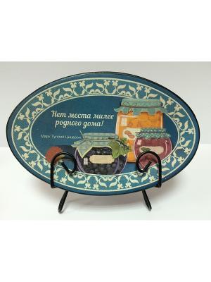 Тарелка декоративная из доломитовой керамики Magic Home. Цвет: синий