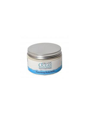 Organic Ocean, Питательный крем для тела,  250 мл Ocean. Цвет: белый