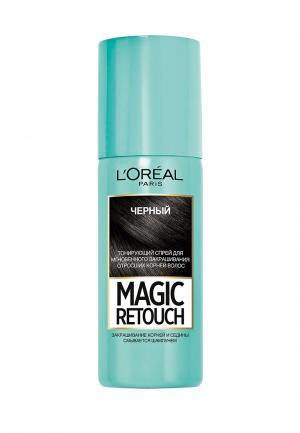 Краска для волос LOreal Paris L'Oreal. Цвет: зеленый