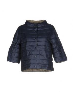 Куртка BINI Como. Цвет: ярко-синий