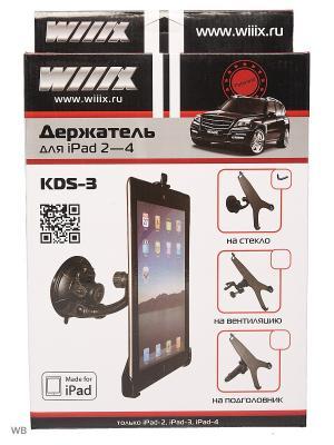 Держатель для iPad2-4 на стекло KDS-3 WIIIX. Цвет: черный