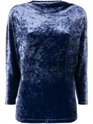 Блузка с объемными рукавами Plein Sud. Цвет: синий