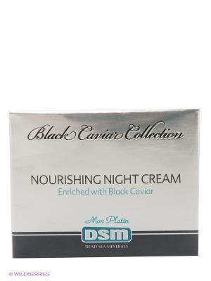 Ночной питательный крем Black Caviar Collection,  50 мл Mon Platin DSM. Цвет: серый