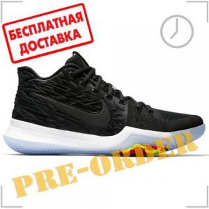 Кроссовки Nike. Цвет: чёрный
