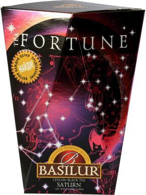 Чай Basilur ФОРТУНА Сатурн, 1 ПАЧКА. Цвет: черный, фиолетовый