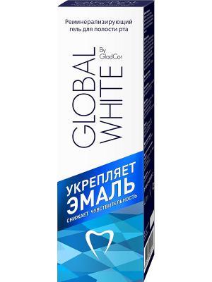 Реминерализирующий гель для полости рта Global White. Цвет: белый, синий, голубой
