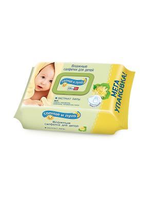 Влажные салфетки для детей с экстрактом липы 100шт. крышкой СОЛНЦЕ И ЛУНА. Цвет: салатовый, желтый
