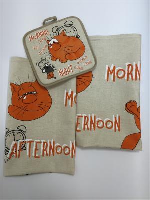Набор полотенец A and C Collection. Цвет: оранжевый, светло-бежевый