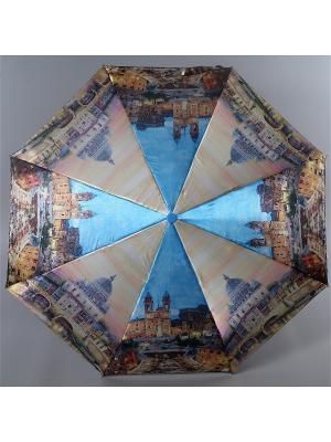 Зонт Magic Rain. Цвет: персиковый, голубой, оранжевый