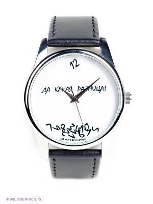 Часы Mitya Veselkov. Цвет: белый, черный