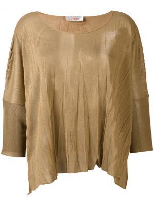 Свитер мешковатого кроя Jucca. Цвет: коричневый