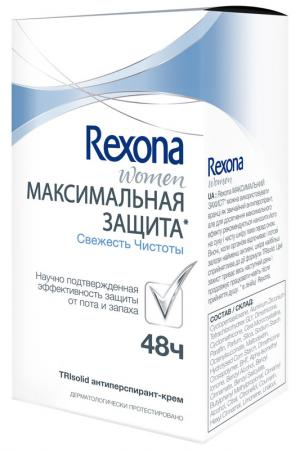 Антиперспирант-крем REXONA. Цвет: none