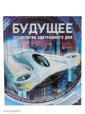 Будущее. Технологии завтрашнего дня Издательство CLEVER. Цвет: синий