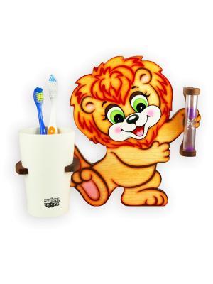 Настенные часы с подставкой для зубных щёток Три минутки - здоровые зубки, Львёнок Лёвушка Ларец Чудес. Цвет: оранжевый, желтый