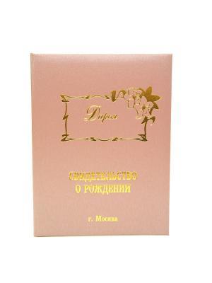Именная обложка для свидетельства о рождении Дарья г.Москва Dream Service. Цвет: розовый
