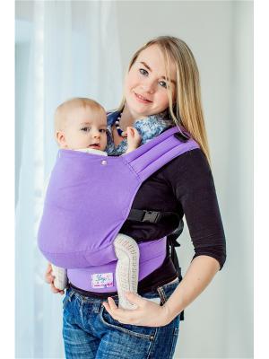 Эргономичный рюкзак Сиреневый. Модель: Комфорт Sling Me. Цвет: сиреневый