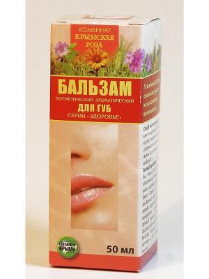 Бальзам косметический для губ, 50 мл Крымская Роза. Цвет: белый