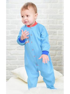 Комбинезон Веселый малыш. Цвет: синий, серый, голубой, красный