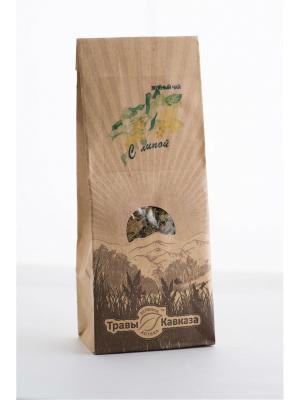 Чай зеленый с липой Травы Кавказа. Цвет: бежевый