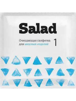 Набор салфеток №7 мини САЛАД. Цвет: белый, светло-серый