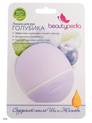 Крем-лосьон для рук с Маслами Ши и Жожоба, Голубика Beautypedia. Цвет: сиреневый