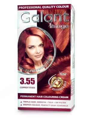 Cтойкая крем-краска для волос  GALANT 3.55 медный тициан, 115мл.,(Болгария) Image. Цвет: рыжий, красный