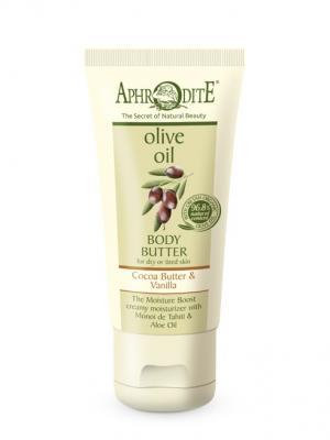 Крем-масло для тела с какао и ванилью Aphrodite. Цвет: оливковый