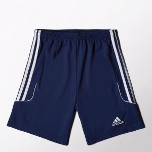 Спортивные шорты (трикотаж) SQUAD 13 SHO Y  Performance adidas. Цвет: белый