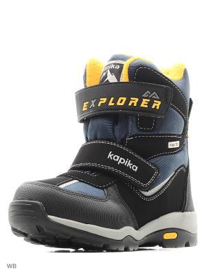 Ботинки Kapika. Цвет: черный, светло-желтый, синий