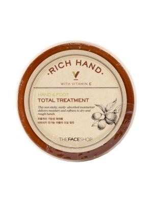 Крем для рук и ног RICH HAND&FOOT TREATMENT, 110мл The Face Shop. Цвет: белый