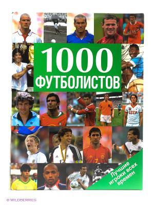 1000 футболистов. Лучшие игроки всех времен Издательство АСТ. Цвет: белый