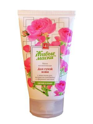 Живые маски для сухой кожи с лепестками роз 140 г Царство Ароматов. Цвет: белый