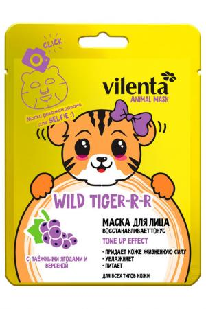 Animal mask wild tiger Vilenta. Цвет: none