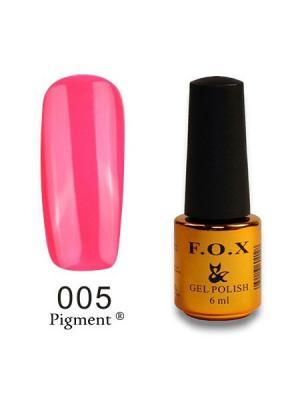 Гель-лак F.O.X Pigment 005, 6 ml. Цвет: розовый